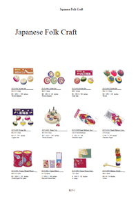 Japanese Folk Crafts